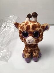 "ty giraffe ""safari"" stuffed animal preowned with free shipping"